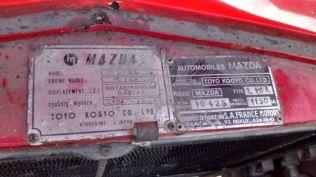 Mazda Cosmo 110S 04