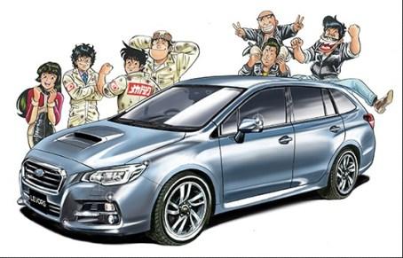 Subaru Levorg Mechadoc