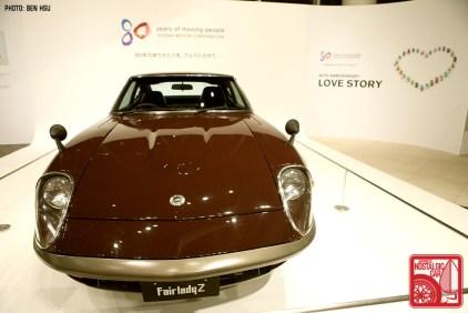 20131201-325_NissanShowroom