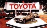 1983 Chicago Auto Show Toyota Trucks