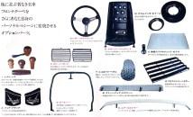 Suzuki Fronte Coupe 08