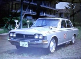 Operation Mystery Toyota Crown 01