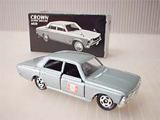 Operation Mystery Toyota Crown Tomica