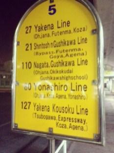 02_Okinawa bus stop