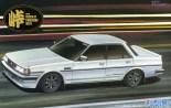 Fujimi Touge Toyota Cresta GX71