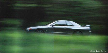 06 Nissan Skyline R32 GTR catalog 1993-02