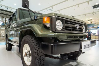 Toyota Land Cruiser 70-Series 54