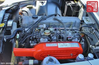 0802-JR1683_Datsun 240Z S30 engine