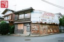 JNC_Grand_Touring-Boso_Hanto-54