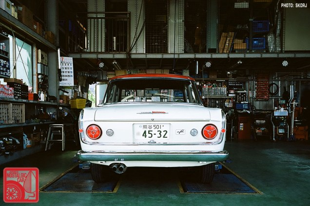 Prince Skyline GT-B GT-II - GR1-871s