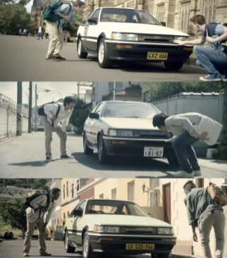 Toyota AE86 The World is One