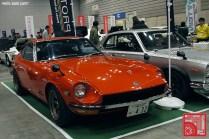 082-DL019_Nissan Fairlady Z432