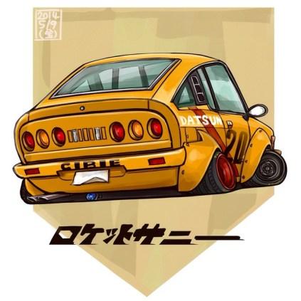 Datsun Sunny B210