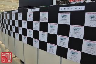 117-0236_Toyota Sports 800 50th Anniversary