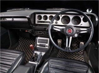 1973 Nissan Skyline GT-R Monterey RM Auction 04