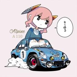 U井T吾 Alpine A110S
