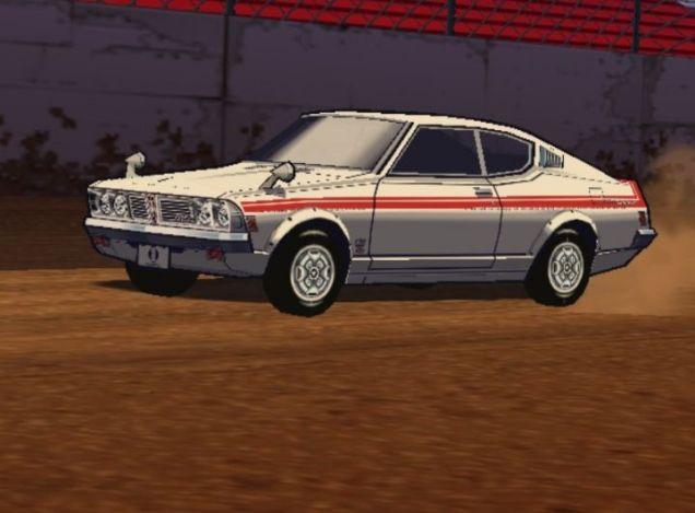 Mitsubishi Colt Galant GTO Auto Modellista Japanese Nostalgic Car