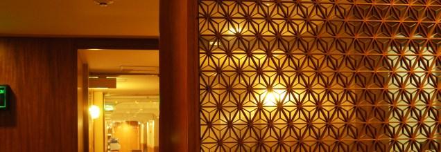Hotel Okura 17