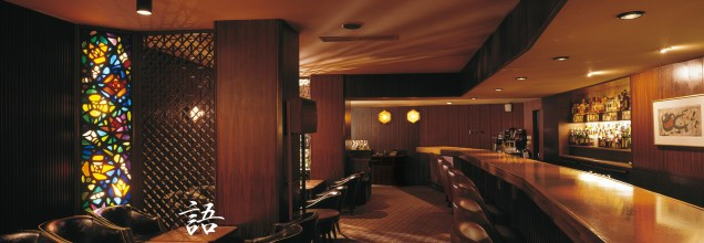 Hotel Okura 27