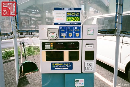 Parking in Japan 02 Boom Lot payment box