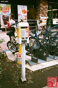 Parking in Japan 04 Pay As You Go - bicycles