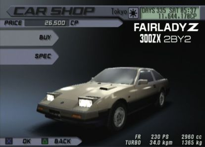Tokyo Xtreme Racer 3 Nissan 300ZX 2+2 Turbo