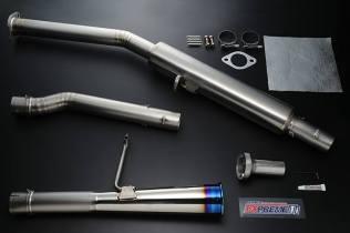 Tomei Toyota AE86 Titanium exhaust 01