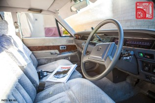 Touge_California_278-9324_Toyota Century