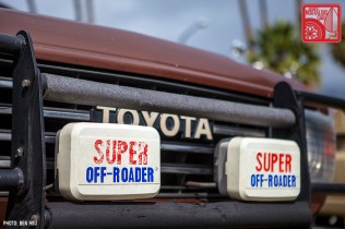 141-9977_Toyota Land Cruiser FJ60