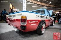 168-3914_NissanSunnyTruckB120_National