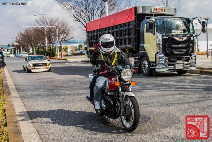 68-MS5799_Honda