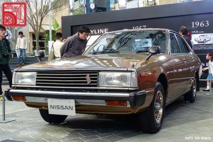 22-P2690346_NissanSkylineC210