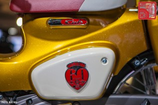 50-1682_Honda SuperCub 60th