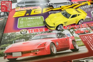 044-8721_Hot Wheels Japan Historics 2 Nissan Fairlady Z