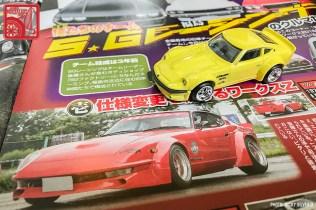 044-8721_Hot Wheels Japan Historics 2 Nissan Fairlady Z