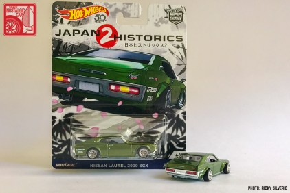 047-9220_Hot Wheels Japan Historics 2 Nissan Laurel SGX C130