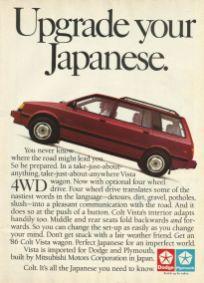 us1986_ad-_DodgeColtVista-MitsubishiChariot