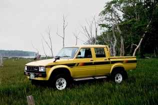 Toyota HiLux N3g 50thAnniv01