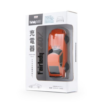 Links International Nissan Fairlady Z USB charger 05