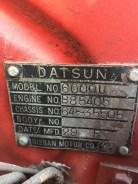 1954 Datsun 6147 DoubleCab 12