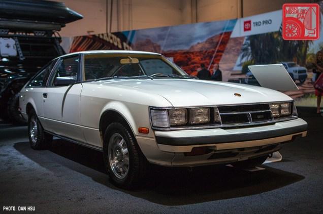 8995_Toyota Supra A40
