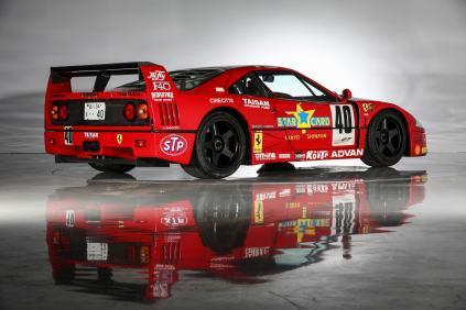 Ferrari F40 Taisan 05