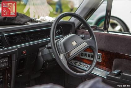 370-1470_Toyota Century VG40