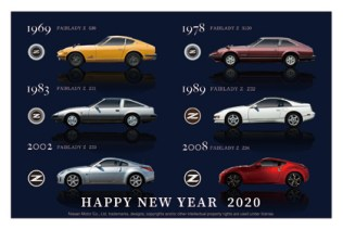 Japan Post Nissan FairladyZ nenga postcard S30Z S130 Z31 Z32 Z33 Z34