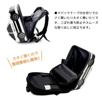 Toyota AE86 Initial D backpack 04