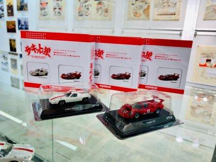 Animanga Zingaro Circuit Wolf 50th anniversary exhibit goods diecast 01