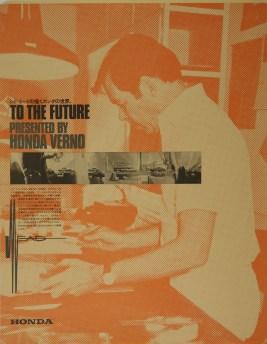 Syd Mead Honda Verno calendar To The Future