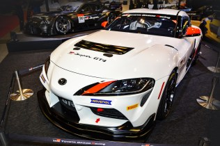 Toyota Gazoo Racing Supra GT4 TAS2020