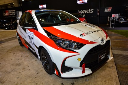 Toyota Gazoo Racing Yaris Cup Car TAS2020