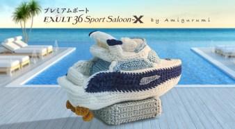 Yamaha Exult 36 Sport Saloon-X knit yarn 03
